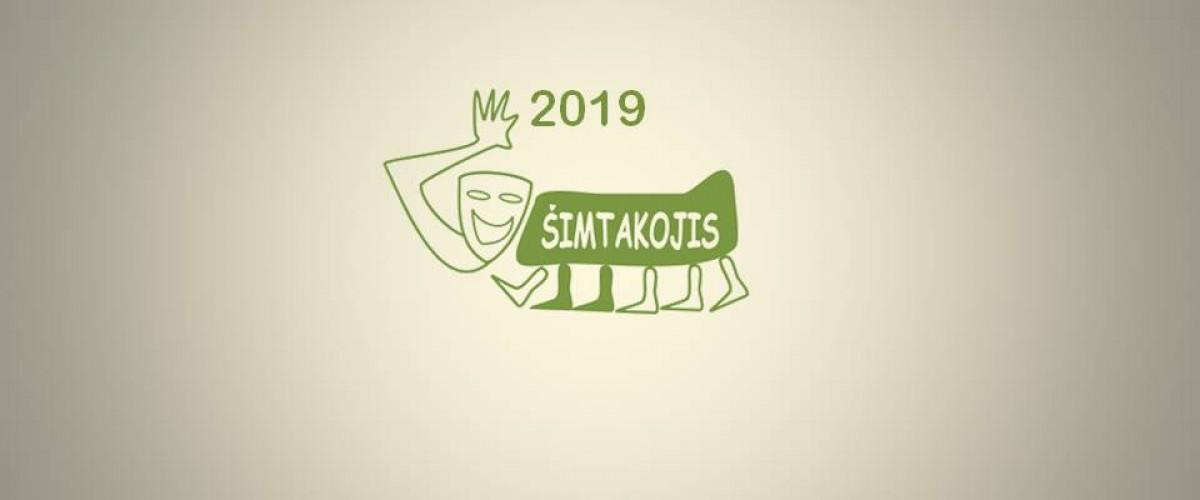 X Lietuvos vaikų ir jaunimo teatrų apžiūros – šventės rajoninis turas