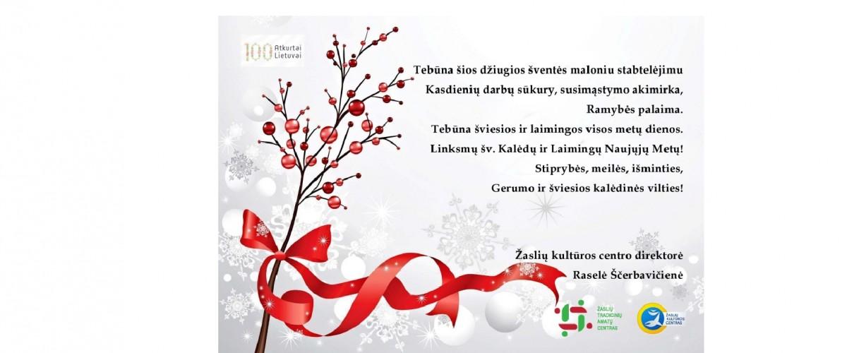 Linksmų šv. Kalėdų ir Laimingų Naujųjų Metų!