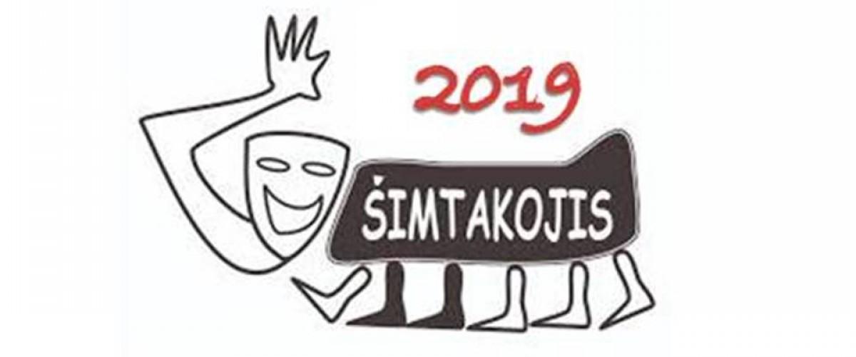 """X Lietuvos vaikų ir jaunimo teatrų apžiūra-šventė """"Šimtakojis"""""""