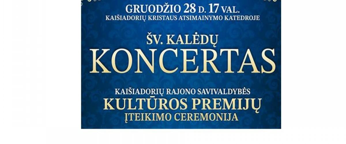 Sveikiname 2018 metų Kaišiadorių rajono savivaldybės kultūros premijos laureatus